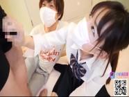 In Front Of My Boyfriend She (Yoshika Futaba) HONB-032